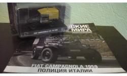 Полицейские Машины Мира СПЕЦВЫПУСК №1  Fiat Campagnola 1959, журнальная серия Полицейские машины мира (DeAgostini), Полицейские машины мира, Deagostini, scale43