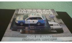 Полицейские Машины Мира №38 Audi A6 Аvant, журнальная серия Полицейские машины мира (DeAgostini), Полицейские машины мира, Deagostini, 1:43, 1/43
