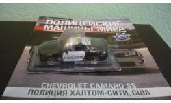 Полицейские Машины Мира №30 Chevrolet Camaro SS, журнальная серия Полицейские машины мира (DeAgostini), Полицейские машины мира, Deagostini, scale43