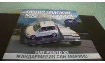 Полицейские Машины Мира №40 - Fiat Punto SX, журнальная серия Полицейские машины мира (DeAgostini), Полицейские машины мира, Deagostini, scale43