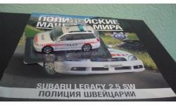 Полицейские Машины Мира №58 - Subaru Legacy, журнальная серия Полицейские машины мира (DeAgostini), Полицейские машины мира, Deagostini, scale43