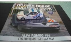 Полицейские Машины Мира №49 - Alfa Romeo 156, журнальная серия Полицейские машины мира (DeAgostini), Полицейские машины мира, Deagostini, scale43
