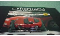 Суперкары №6 Chevrolet Corvette Z51, журнальная серия Суперкары (DeAgostini), Суперкары. Лучшие автомобили мира, журнал от DeAgostini, scale43