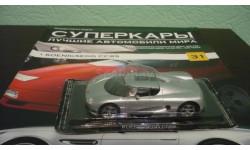 Суперкары №31 Koenigsegg CC 8S, журнальная серия Суперкары (DeAgostini), Суперкары. Лучшие автомобили мира, журнал от DeAgostini, 1:43, 1/43