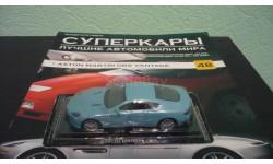 Суперкары №48 Aston Martin DB9 Vantage, журнальная серия Суперкары (DeAgostini), Суперкары. Лучшие автомобили мира, журнал от DeAgostini, scale43