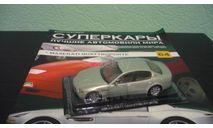 Суперкары №64 Maserati Quattroporte, журнальная серия Суперкары (DeAgostini), Суперкары. Лучшие автомобили мира, журнал от DeAgostini, 1:43, 1/43