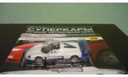 Суперкары №75 Maserati MC12, журнальная серия Суперкары (DeAgostini), Суперкары. Лучшие автомобили мира, журнал от DeAgostini, scale43