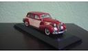 Cadillac Fleetwood V8 Limousine 1939, масштабная модель, WhiteBox, scale43