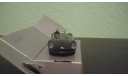 Jaguar D-Tape, масштабная модель, Schuco, 1:43, 1/43