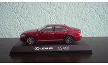 Lexus LS 460 F Sport, масштабная модель, Kyosho, scale43