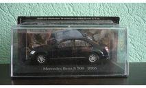 Mercedes-Benz S 500 (W221), масштабная модель, Altaya, 1:43, 1/43