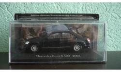 Mercedes-Benz S 500 (W221), масштабная модель, Altaya, scale43