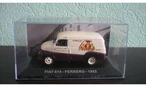 Fiat 615 Ferrero 1952, масштабная модель, Altaya, 1:43, 1/43
