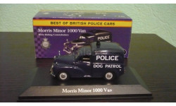 Morris Minor 1000 Van British Police, масштабная модель, Atlas, scale43