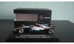 Mercedes F1 W08 2017 Valtteri Bottas