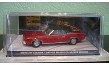 Mercury Cougar 1970 'ON HER MAJESTY'S SECRET SERVICE'  007 JAMES BOND, масштабная модель, The James Bond Car Collection (Автомобили Джеймса Бонда), scale43