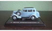 'Эмка' М1-МГ Газогенераторный легковой автомобиль, масштабная модель, Наш Автопром, scale43