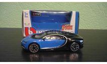 Bugatti Chiron, масштабная модель, Bburago, 1:43, 1/43