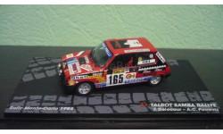 Talbot Samba #165  Rally Monte Carlo 1984