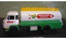 Saviem SM8 Tankwagen BP 1974, масштабная модель, IXO грузовики (серии TRU), 1:43, 1/43