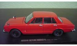 Nissan Skyline 2000 GT-R (PGC-10) 1969