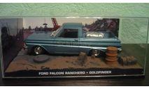 Ford Falcon Ranchero  'Goldfinger', масштабная модель, The James Bond Car Collection (Автомобили Джеймса Бонда), scale43
