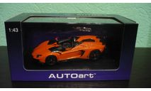 Lamborghini Aventador J Roadster, масштабная модель, Autoart, 1:43, 1/43