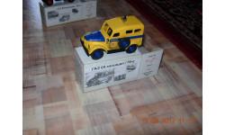 ГАЗ-69 милиция 70-е и ГАЗ-69 милици 60-е