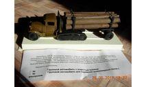ГАЗ-60 для перевозки длинномерных грузов с роспуском, масштабная модель, 1:43, 1/43, Ломо-АВМ