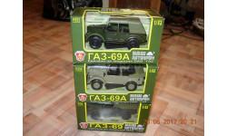 комплект ГАЗ-69, масштабная модель, 1:43, 1/43, Наш Автопром