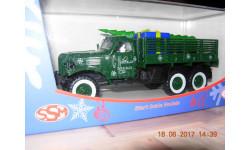 ЗиЛ-157 С новым годом SSM