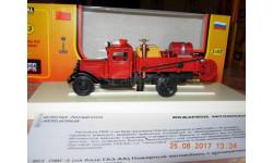 Ломо-АВМ ПМГ-2 на базе ГАЗ-АА с ДПО
