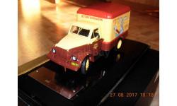 ГАЗ 51 фургон Детская парфюмерия ДиП, Dip Models 1:43
