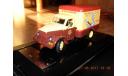ГАЗ 51 фургон Детская парфюмерия ДиП, Dip Models 1:43, масштабная модель, scale43