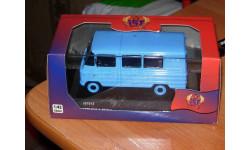 IST 073 ZUK A-07 Van