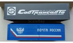 ТЕНТ СОВТРАНСАВТО СЕРЫЙ НА КАМАЗ 53212/5325 ОТ ЭЛЕКОНА, масштабные модели (другое), scale43