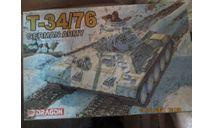 Танк т-34, сборные модели бронетехники, танков, бтт, Dragon, scale35