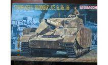 Танк Brummbar SdKfz 166, сборные модели бронетехники, танков, бтт, Dragon, scale35