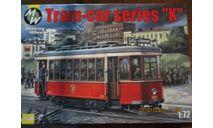 Трамвай серии Х, сборная модель (другое), MW, scale72