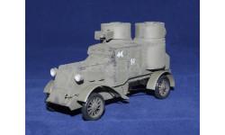 Модель 1/43 Бронеавтомобиль Русский Остин( Путиловский), начало 20-х
