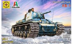 советский танк КВ-1, сборные модели бронетехники, танков, бтт, бронетехника, моделист, 1:72, 1/72