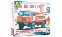 Пожарная автоцистерна АЦ-30 (66), сборная модель автомобиля, машина, AVD, 1:43, 1/43