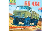 армейский грузовик горький -66 4-4, сборная модель автомобиля, ГАЗ, AVD Models, 1:43, 1/43