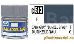С 513 немецкий серый темный краска эмалевая, фототравление, декали, краски, материалы, MR.COLOR, scale0