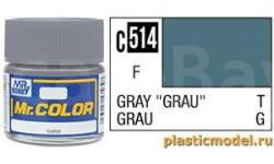 С 514 немецкий серый краска эмалевая, фототравление, декали, краски, материалы, MR.COLOR, scale0