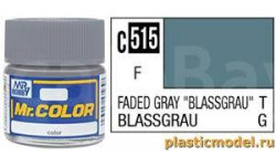 С 515 немецкий серый выцветший краска эмалевая, фототравление, декали, краски, материалы, MR.COLOR