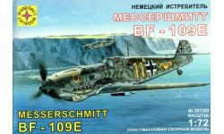 немецкий истребитель мессершмитт Bf-109E