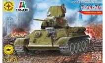 Советский танк Т-34-76, сборные модели бронетехники, танков, бтт, бронетехника, моделист, 1:72, 1/72