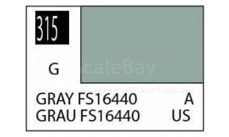 С 315 серый глянцевый краска эмалевая, фототравление, декали, краски, материалы, MR.COLOR