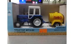 трактор МТЗ-82 с прицепом бочка пиво, масштабная модель трактора, саратов, scale43